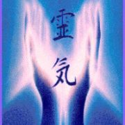 Reiki symbols between hands