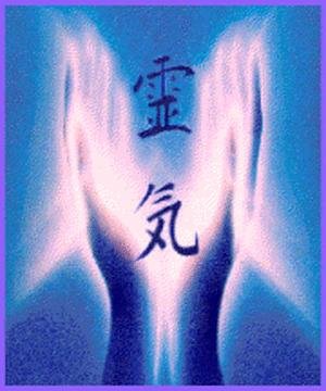 Reiki symbols between hands