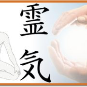 Reiki energy ball between hands